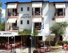 Хотел Nostos 2* Перигиали, о. Лефкада